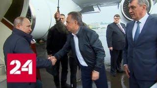 Смотреть видео Путин прибыл в пострадавшую от наводнения Иркутскую область - Россия 24 онлайн