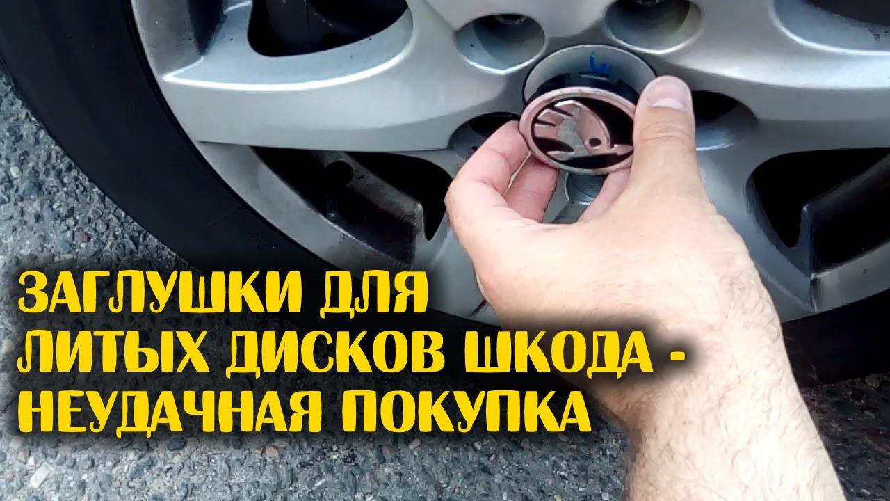 Видео тест-драйв нового Шкода Рапид 2017. Обзор автомобиля Skoda .