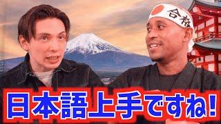 「日本語上手ですね〜」はアリかナシか!?