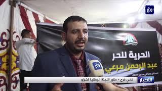 مطالب بالتحرك العاجل للإفراج عن الأسيرين اللبدي ومرعي  (15/10/2019)