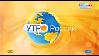 Смотреть видео Утренняя врезка Россия 1 ГТРК Санкт-Петербург. Russia-1 GTRK Saint Petersburg morning онлайн
