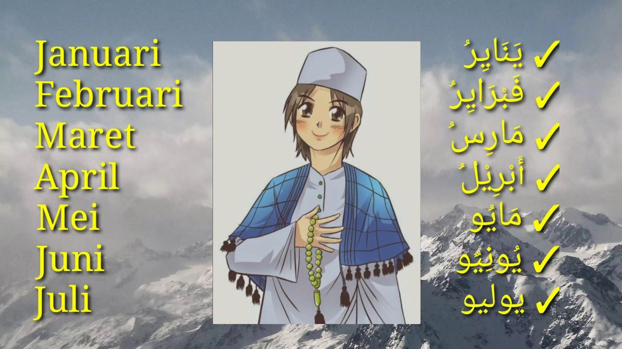 Nama nama Bulan masehi dalam bahasa arab