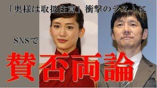 【関連動画】 西島秀俊、綾瀬はるかに「腹立つわ~」「全自動DIGA」CM&...