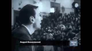 Читает поэт, Андрей Вознесенский, 1963 г. Москва, Политехнический музей (отрывок) Кинохроника
