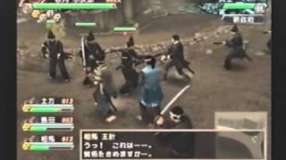 PS2 風雲 幕末伝 最終決戦+Ending