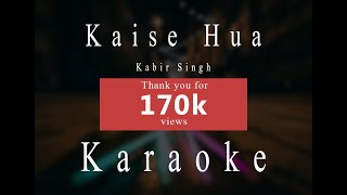Kaise Hua Kabir Singh Karaoke