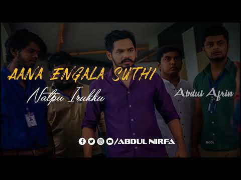 💞Meesaiya Murukku Song Lyrics | Machi Engalukku Ellam | 💞Tamil Whatsapp Status Video💞