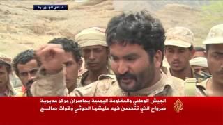 الجيش والمقاومة يحاصران الحوثيين بمركز مديرية صرواح