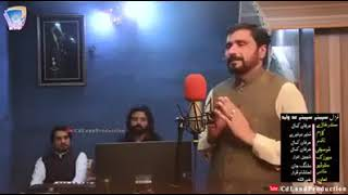 New pashto best song