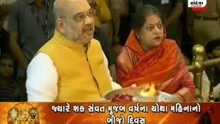 Lord Jagannath& 39 s Mangala Aarti ॥ Sandesh News TV