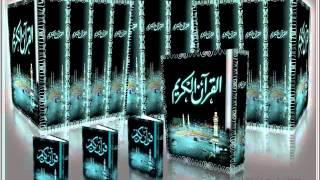 الجزء الثامن من القران الكريم بصوت مشاري العفاسي و ياسر الدوسري