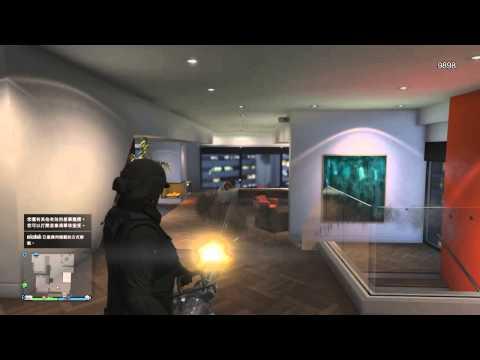 「Fat Cat」PS4遊戲-「GTA Online」-『如何在房子內攻擊(誤)「2」』!