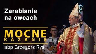 Rekolekcje Wielkopostne  ks. abp Grzegorz Ryś cz.6 [17.04.2019]