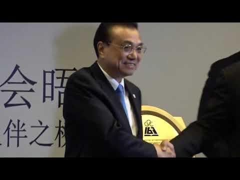 Глобалният център за партньорство на държавите от Централна и Източна Европа и Китай беше официално открит от премиерите Бойко Борисов, Ли Къцян и Андрей Пленкович