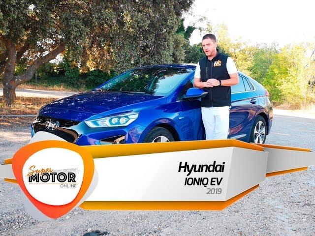 Hyundai IONIQ EV 🔌🔋/ Review / Al volante / Supermotoronline.com
