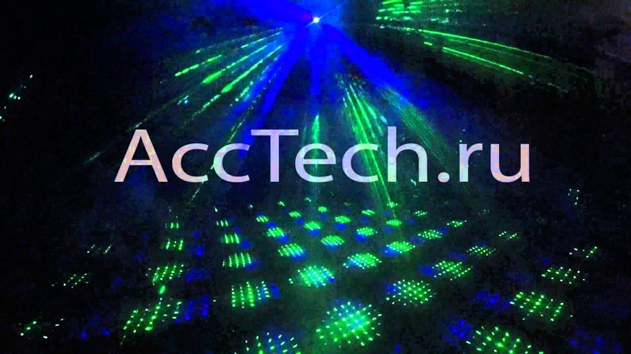 Заливочные лазеры (многолучевые системы, лазерная цветомузыка) для сцен, дискотек, клубов купить в ➦ luxpro. Ua. ✈ быстрая доставка по украине.