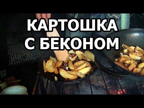 В духовке, Картошка с мясом, рецепты с фото на RussianFood