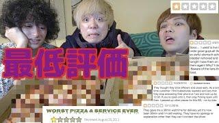シアトルで最低評価のピザを食べてみたら胃が激怒