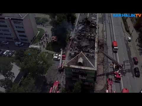 Последствия страшного пожара на улице Ленина