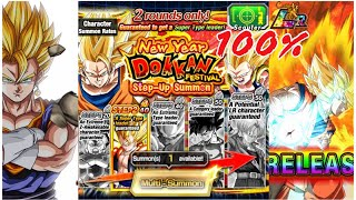 THE BEST BANNER IN DOKKAN HISTORY IS HERE! NEW YEARS GUARANTEED LR STEP UP BANNER! DBZ Dokkan Battle