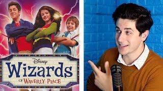 David Henrie talks Wizards of Waverly Place
