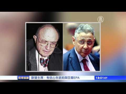 腐败丑闻 纽约前州众议长萧华获刑12年