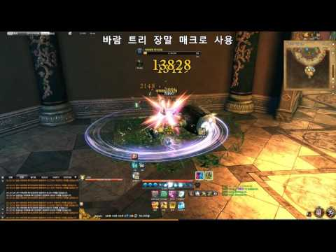 sjred blade and soul nkey g512 all class macro guide action news