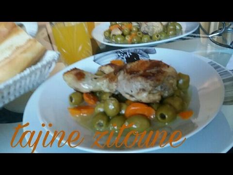 tajine-zitoune🌟tajine-de-poulet-aux-olives-🌟طاجين-زيتون