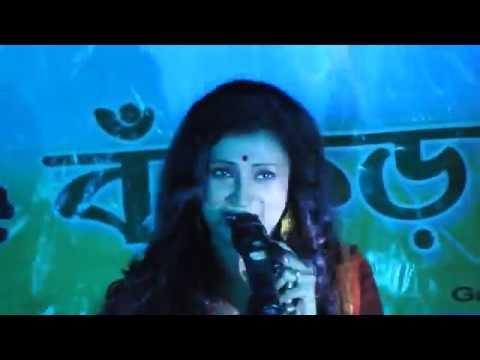Kalo Jole Kuchla Tole & Mone Kori Assam Jabo - Pousali banerjee - Barjora