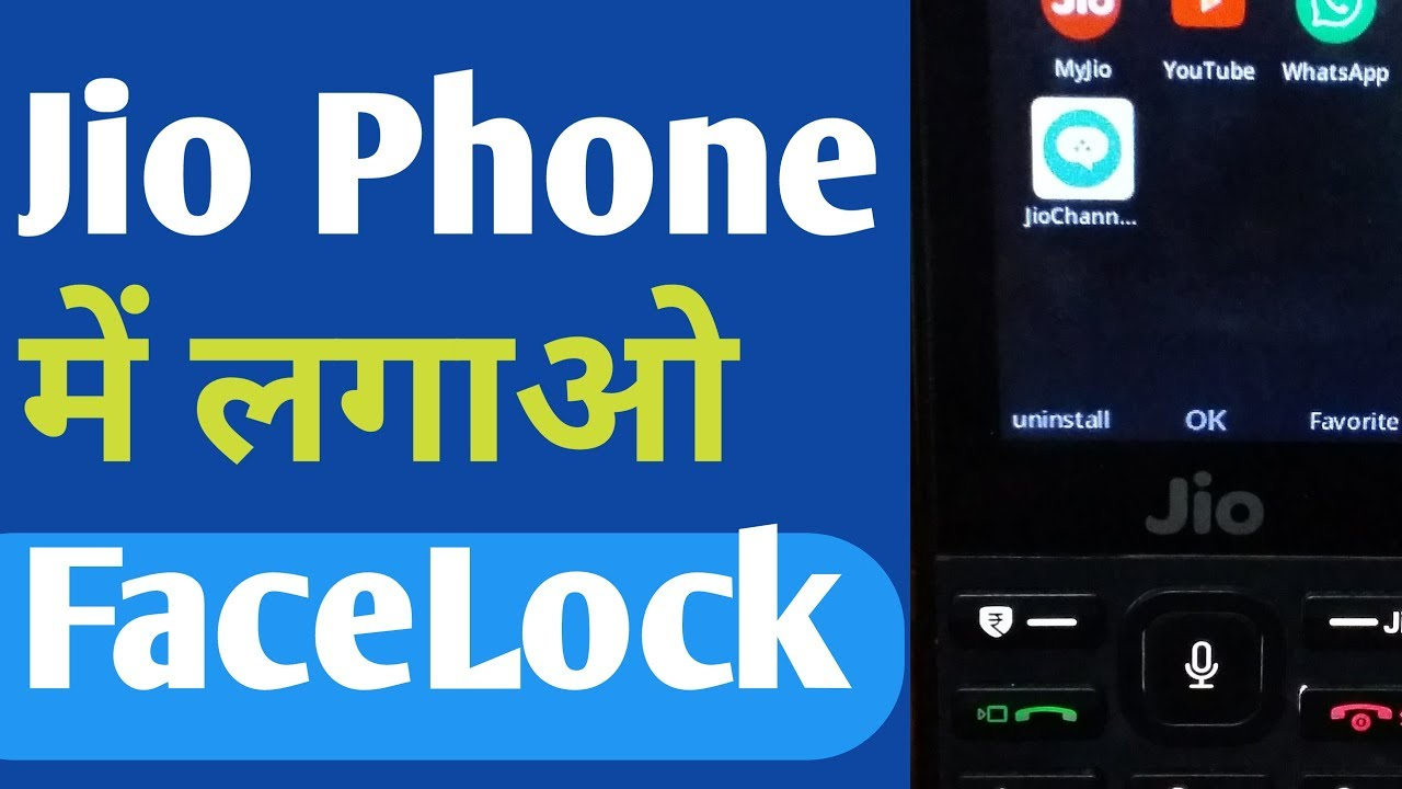 Jio Phone Me Face Lock Kaise Lagaye How To Download Face Lock