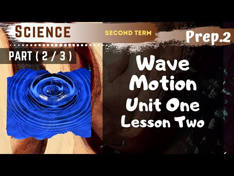 Science | Prep.2 | Unit 1 Lesson 2 - Part 2 | Wave motion