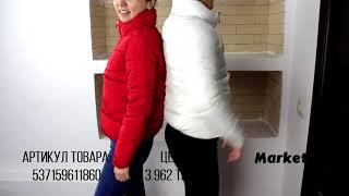 Обзор женской куртки заказанной из Китая на Marketu.kz