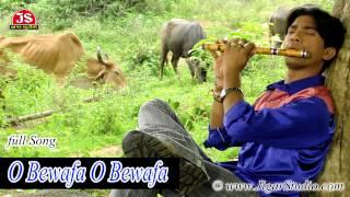 "Vikram Thakor | ""O Bewafa O Bewafa"" |  Gujarati Sad Song | Audio"