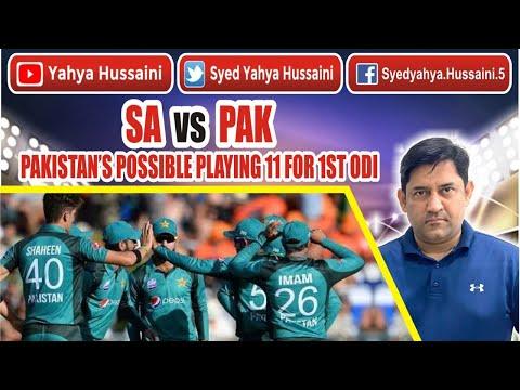 Syed Yahya Hussaini: Pakistan possible playing 11 for 1st ODI.| Yahya Hussaini |