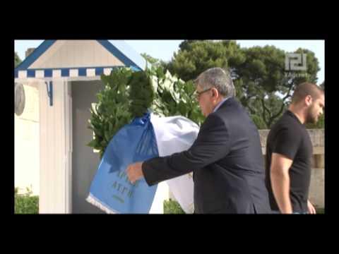 Τελετή Μνήμης για την Άλωση της Πόλης (29/05/2013) - ΒΙΝΤΕΟ
