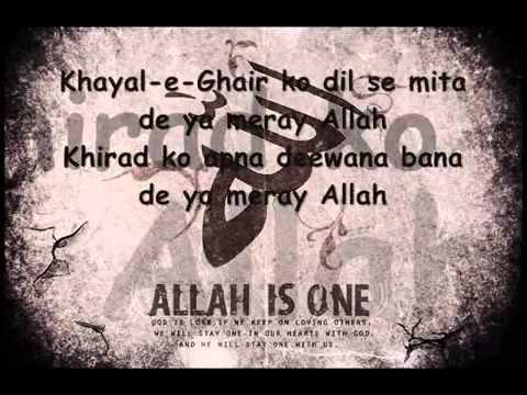 Irfan makki Khayal lyrics wmv   YouTube