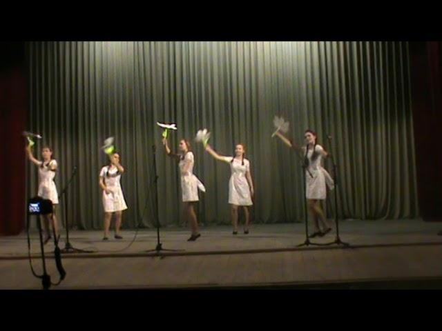№281 Студия танца «Радуга». Композиция