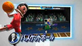 Deca Sports Extreme Trailer for Nintendo 3DS