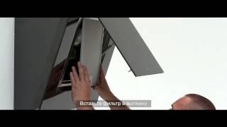 видео Вертикальная вытяжка для кухни