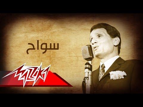 منتدى عبدالحليم حافظ