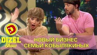 Суррогатное материнство - роды для семьи геев: новый бизнес Кобылякиных | Дизель шоу выпуск 39