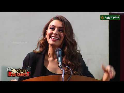 Hansika Motwani Cute Speech At Thuppakki Munai Movie Press Meet