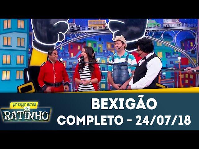 Prova da Bexiga - Completo | Programa do Ratinho (24/07/2018)