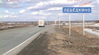 Актуальная информация о деятельности ТОМС села Лебёдкино(, 2016-05-19T16:15:52.000Z)
