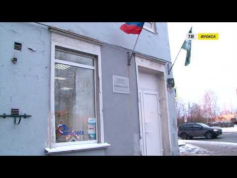 """Восстановили освещение на МАПП """"Светогорск"""""""