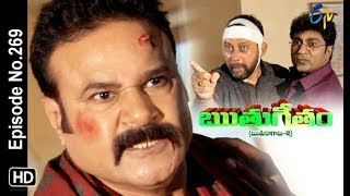 Ruthugeetham (Ruthuragalu-2)   13th August 2018   Full Episode No 269   ETV Telugu