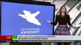 Watch out for flying bears! Russian airport logo becomes Internet meme