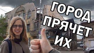 Фальш-фасады Самары || Как город готовится к Чемпионату мира по футболу 2018