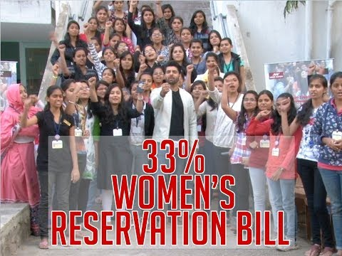 Women Reservation Bill   Official Teaser   SNDT College Pune    News Nation   Dream Treaders
