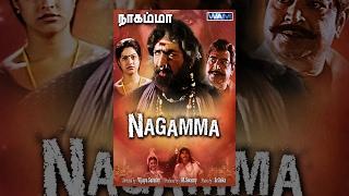 NAGAMMA | Tamil Full Movie Online | Prema | Manthra